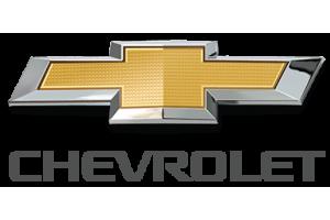 Anhängerkupplungen für Chevrolet CAPTIVA